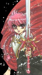 Hika`s alternatives Ego